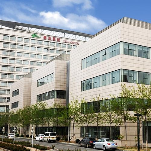 天津-珺林泰达医院 / 真石漆