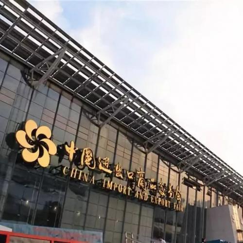 参展2019年春季广交会,东艺宝国际化道路再迈一步