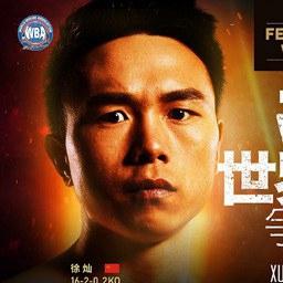 实力品牌 燃爆擂台 东艺宝亮相WBA世界拳王争霸赛
