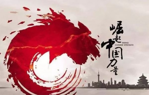 致敬强盛祖国 东艺宝水漆高举环保大旗