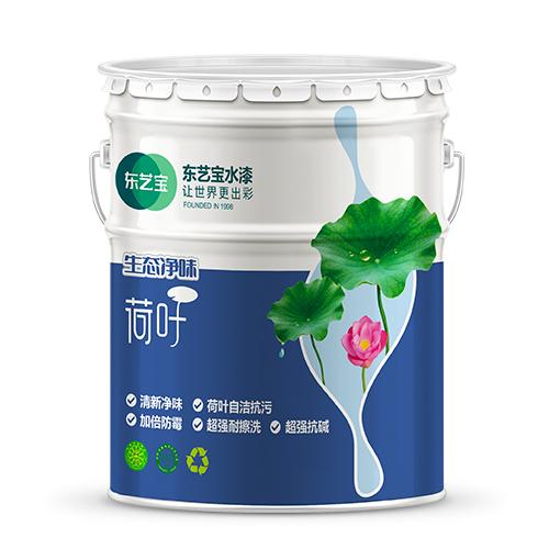 生态净味-荷叶内墙水漆